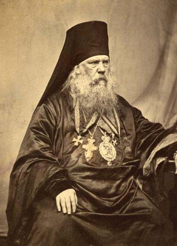 Епископ Якутский Дионисий (Хитров)