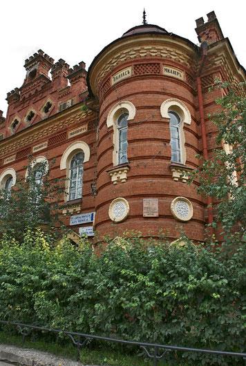 Здание Сибирского отдела Императорского Русского географического общества (СОИРГО) в Иркутске