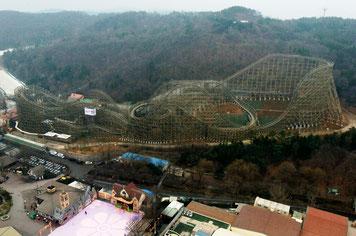 Rollercoaster Südkorea