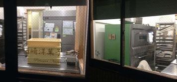 楢崎洋菓子工房 唐人町商店街