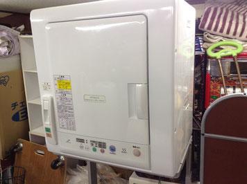 HITACHI洗濯乾燥機、14年製