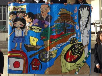 日本側が描いた半分の絵