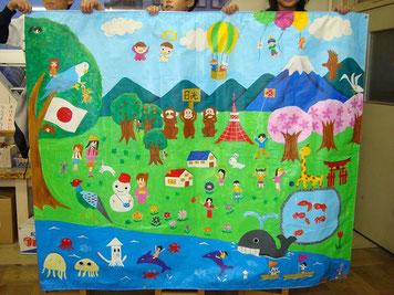 先に日本側が右側に描いた絵