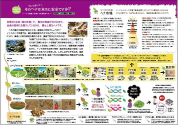 PIA通信 第41号/2014年発行