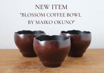 "new item ""evening garden"" by Sayo Kuroki"