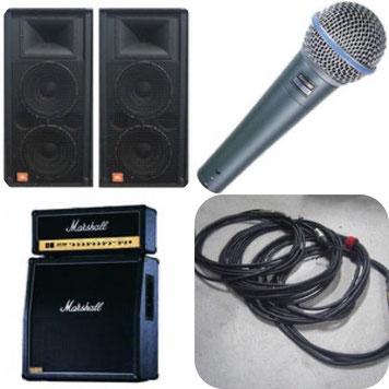 音響、楽器、機材レンタル アンプ マイク ケーブル