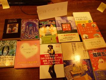 【読書会第4回目でご紹介頂いた本です。ありがとうございます】