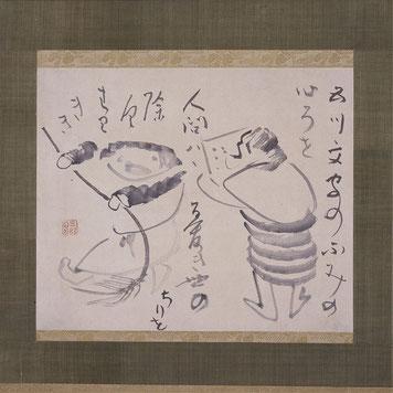 Sengai Gibon (1750-1837) - Hanshan et son ami Jittoku