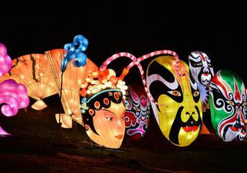Chinese fest in Kiev
