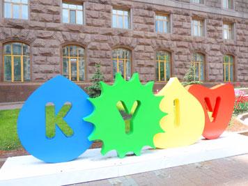 Kyiv tourism