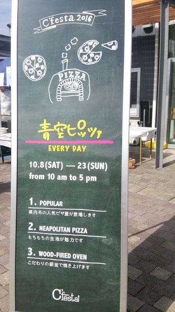 奈良県広陵町のピザ屋さん