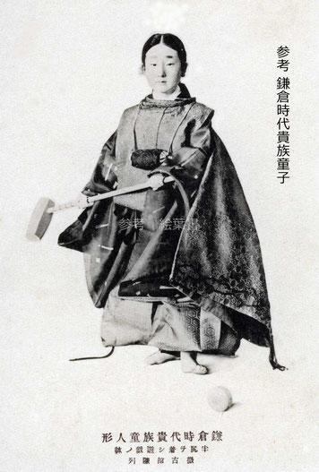 参考 鎌倉時代童子人形・絵葉書 東川寺所蔵