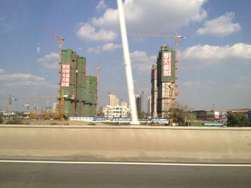 建設中の高層マンション