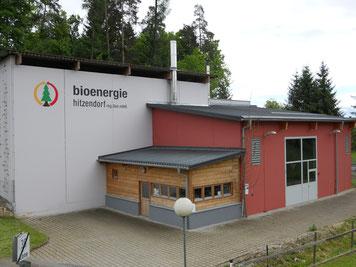 Fassadenanstrich beim Bioheizwerk Hitzendorf