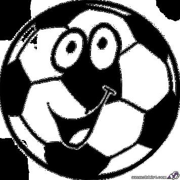 König Fußball Deutschland