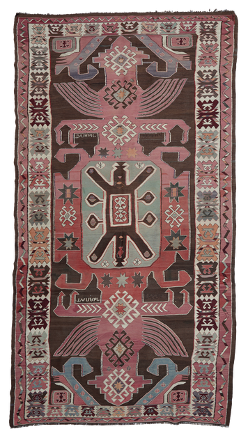 Kilim. Daghestan Kuba. Nomade Kelim und Teppiche Zürich. Kaukasisch antik Kelim. Tapis Caucase. www.kilimmesoftly.ch