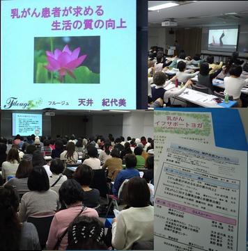 神戸乳腺研究グループ 神戸市民フォーラム 講師 乳がん患者が求める生活の質の向上