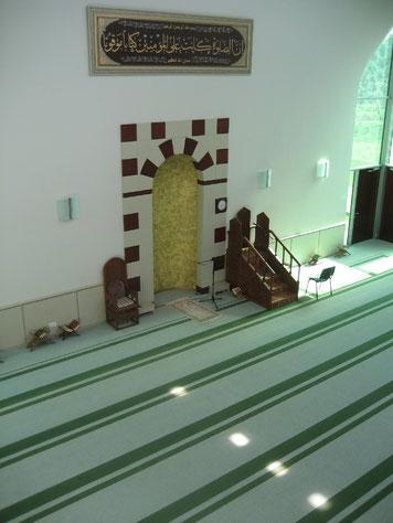 Ein Blick in den Gebetsraum