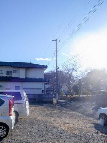 敷地調査 敷地写真 福島県 いわき市