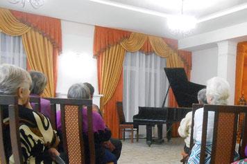 Bild: Konzertsaal Puskinka, Kirov