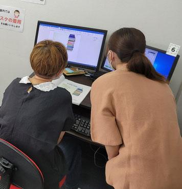 墨田パソコンスクール