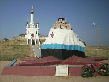 Памятник на могиле воинов 30 батареи 95 стрелковой дивизии