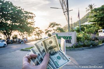 Чудесное утро для валютообменных операций