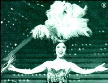 『太陽に乾杯』S38年8月 星組 宝塚大劇場