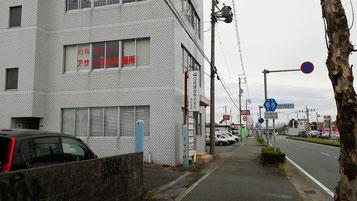 【収益物件】浜松市東区流通元町 一棟売りビル