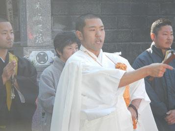 納骨堂建立地の地鎮祭にて 直応(三男)