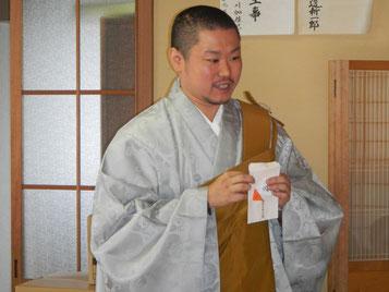 直応(三男)ご祈祷にて