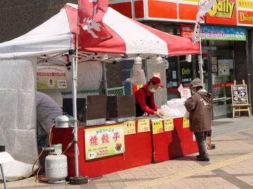 北本あきんど市参加店: ヨコミゾフーズ