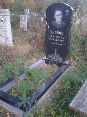 """фигурный памятник """"Лепесток"""""""