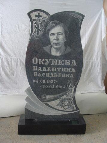 фигурный памятник : арт. №5