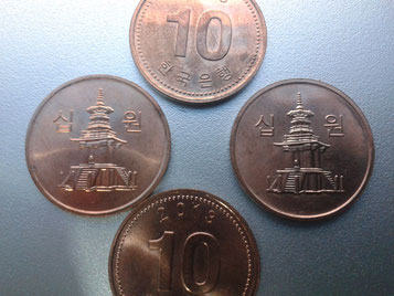Moneda de 10 Won