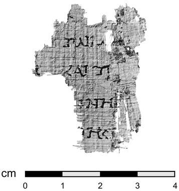 Le fragment 7Q5 contenant le passage de Marc 6: 52-53, retrouvé dans la grotte n°7 de Qumrân.