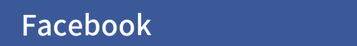 神大アポロン 公式Facebook