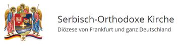 Serbisch Orthodoxe Kirche Diözese von Frankfurt und ganz Deutschland Logo