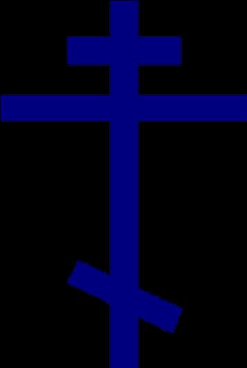 Russisch Orthodoxe Kirchen in Deutschland Liste Verzeichnis Logo