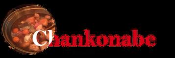 Chansonabe