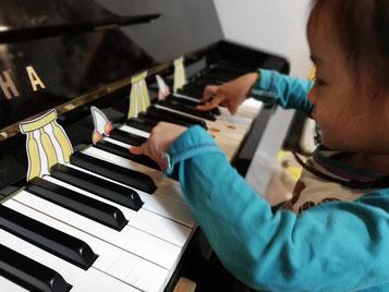 ピアノレッスン どれみ音楽教室
