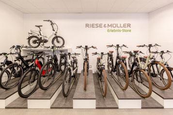 Riese und Müller Erlebniswelt in Nürnberg-West