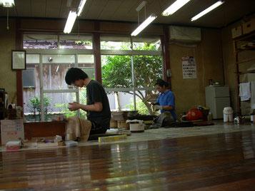 前田漆器工房