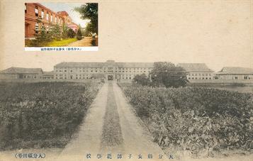 大分県女子師範学校と大分第二高女の全景。上のカラー写真は戦前にお土産として販売されていたカード(著者所収)