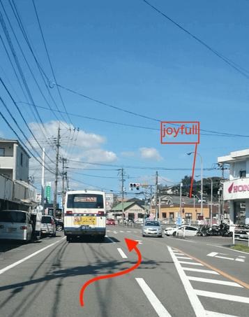 原の交差点を右に曲がります。