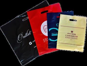 ПВД пакеты, пвд пакеты с логотипом, цветные пакеты, полиэтиленовые пакеты, пакеты для печати, пвд пакеты с вырубной ручкой, плотные пакеты из полиэтилена, большие пвд пакеты, маленькие пвд пакеты, недорогие пвд пакеты, изготовление пакетов, печать на пвд