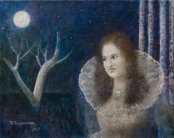 Татьяна Казакова. Лунная фея. 2018