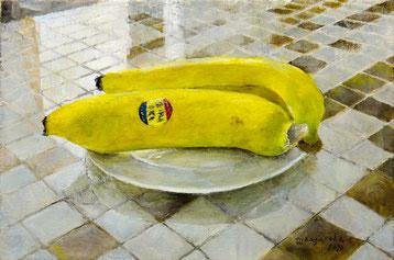 Татьяна Казакова. А кому банан? 2020