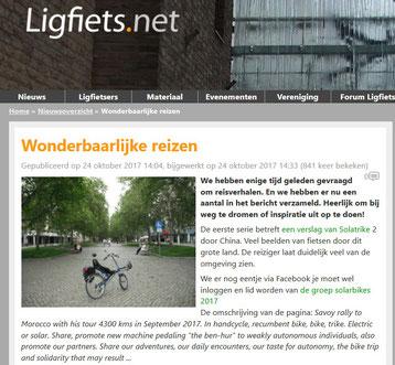Article in the Dutch Website