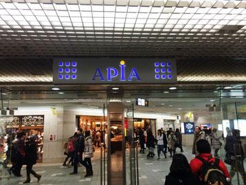 札幌駅地下のアピア